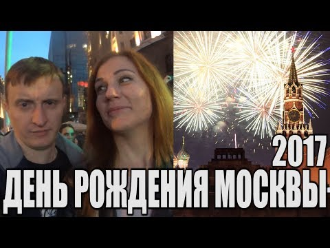 Международный фестиваль фейерверков в Москве 2017: Что