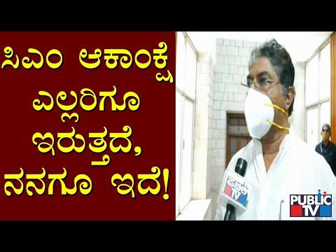 Minister R Ashok Reacts On CM Post Of Karnataka