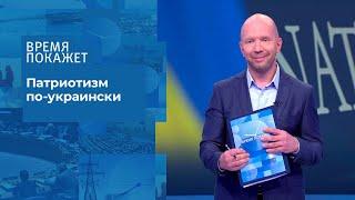 Украина, НАТО и Черное море. Время покажет. Фрагмент выпуска от 13.08.2020