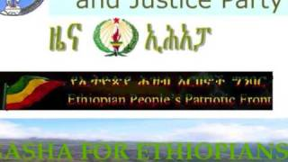 TPLF (Woyanas) finalize giving away Ethiopian farmland to Sudan