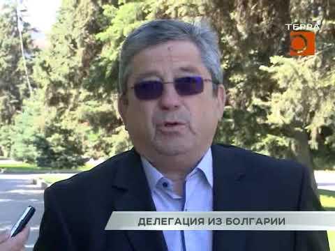 Новости Самары. Делегация из Болгарии