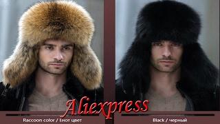 Супер теплая мужская шапка-ушанка на натуральном меху с Алиэкспресс обзор