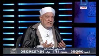 الموعظة الحسنة| ازاى تستعد لشهر رمضان مع الدكتورأحمد عمر هاشم