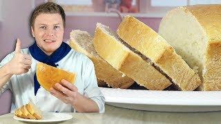 Хлеб в домашних условиях, вкусный и легкий рецепт хлеба. Простое тесто для хлеба в домашних условиях