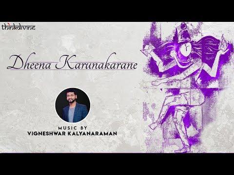 dheena-karunakarane-song-lyric-video-feat.-bombay-jayashri-|-vigneshwar-kalyanaraman