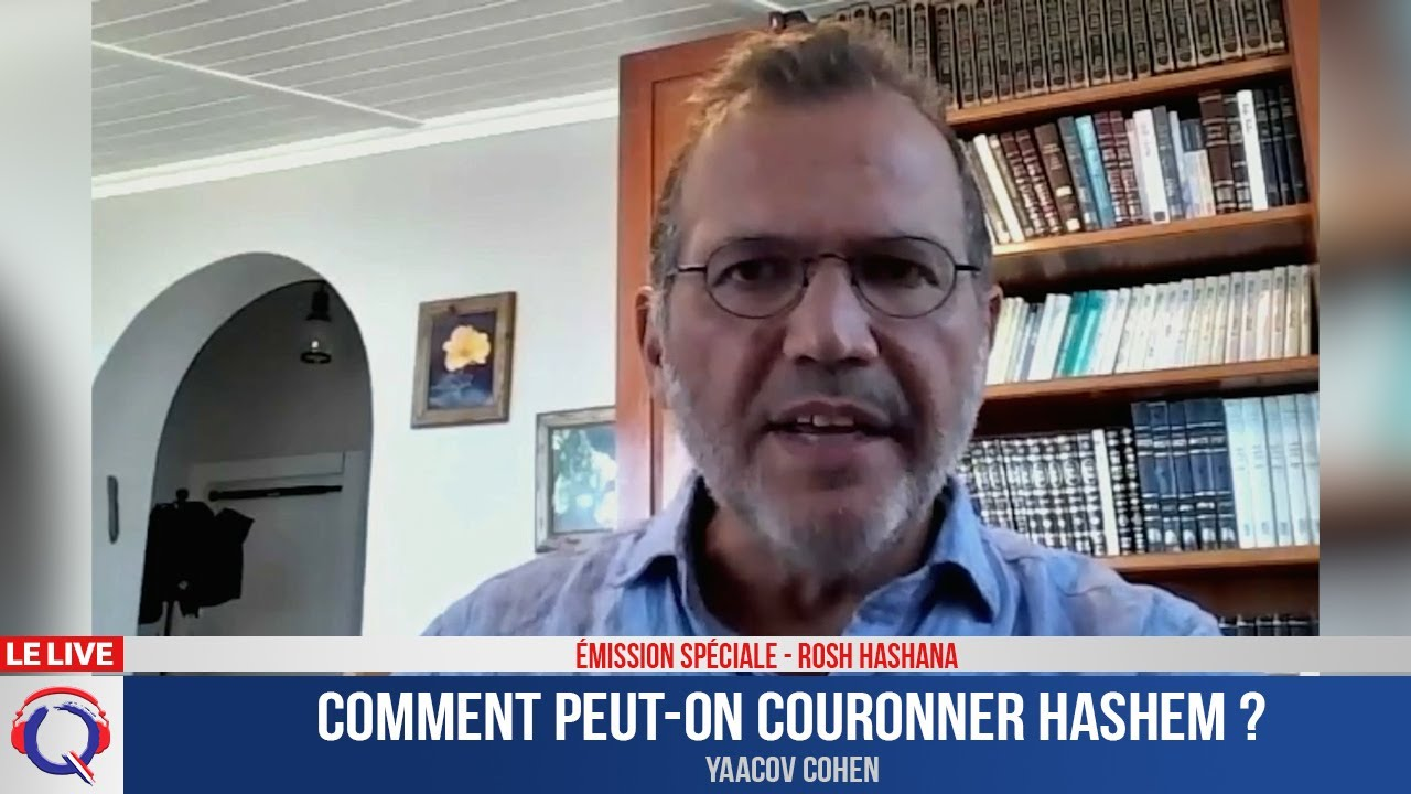 Comment peut-on couronner Hashem ?