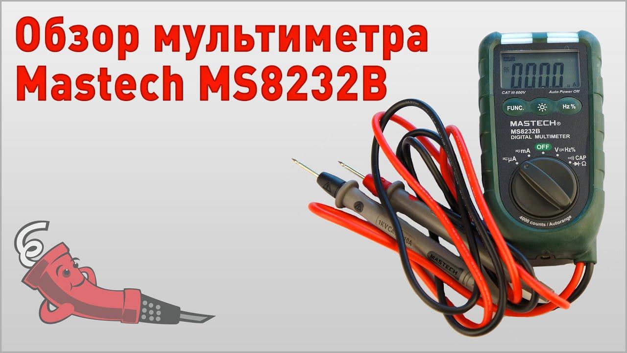 инструкция на русском языке на мультиметр цифровой basic wurth