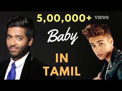 Baby (Tamil) | Rajaganapathy