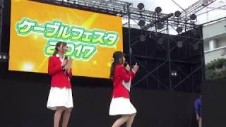 トークコーナーです。 若山真季さん、松田華奈さんがプレゼンします。