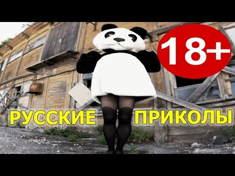 16 МИНУТ СМЕХА
