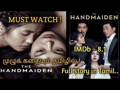The Handmaiden (2016) Movie In Tamil   The Handmaiden (2016) Movie Review In Tamil   Vel Talks