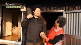 [윤택한 여행] 땅끝마을 해남, 장정숙 할머니를 찾다!_채널A_신대동여지도 30회