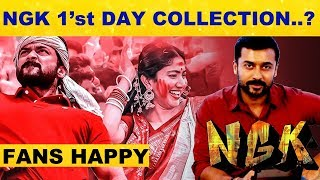 Suriya's NGK First Day Collection Predictions – Surprising Outcome?!!