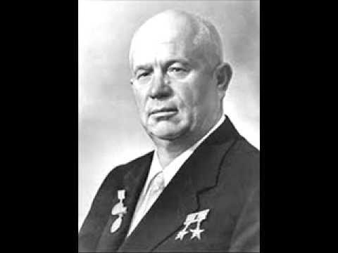 Хрущев о Сталине