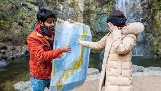 تحدي الخريطة باليابان - وين تأشر بأصبعها نروح نسافر هناك