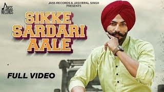 Sikke Sardari Aale  Full Hd Guryan Empire New Punjabi S Jass Records