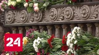 6 апреля состоятся первые похороны жертв теракта в Санкт-Петербурге