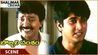 Bobbili Vamsam Movie || Rishi Angry On Rajasekhar || Rajasekhar, Meena || Shalimarcinema