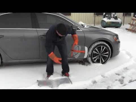 Installation And Removal Of AutoSock