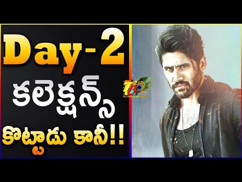 Savyasachi Day 2 Collections |Savyasachi 2nd Day Collections |Savyasachi Day2 Box Office Collection