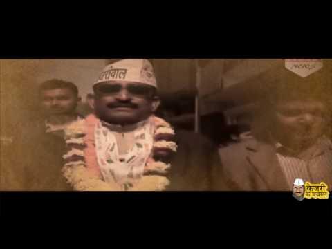 Reality of Arvind Kejriwal - EXPOSED