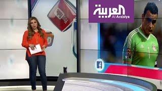 تفاعلكم : حارس مرمى مصر عصام الحضري معروض للبيع على فيسبوك