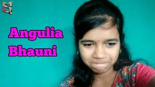Angulia Bhauni | Rakhi Special | Odia Vine(Angulia) | Shyam