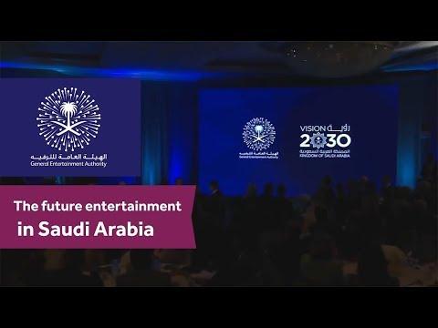 The future of entertainment in Saudi Arabia
