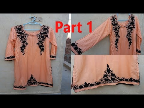 Embroidery Work Kameez Linen Suit Cutting Stitching With Very