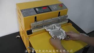 업소용 영업용 진공포장기 실링기 식품 비닐 냉동식품 포…