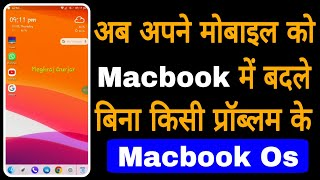 How To Install Mac Os On Andoid   || Android Mobile Ko Mac Os Me Kaise Badle || Android To Mac Os