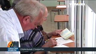 видео Пенсионная система России: обзор изменений 2016 года