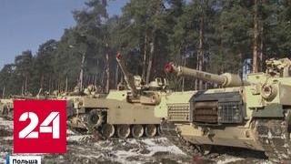 """Американские танки в Польше: """"Атлантическая решимость"""" в ускоренном режиме"""