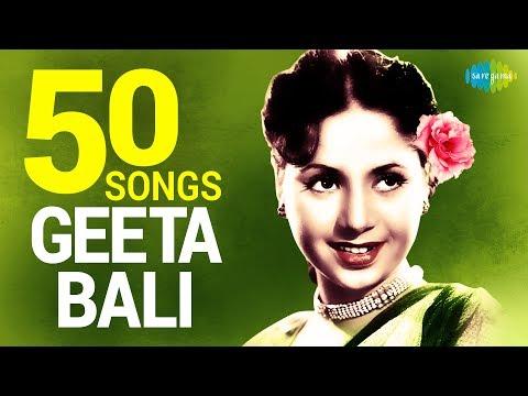 Top 50 Songs of Geeta Bali | गीता बलि के 50 गाने  | HD Songs | One Stop Jukebox
