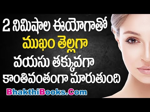 face-yoga-exercises-|-face-yoga-for-glowing-skin-|-yoga-for-skin-whitening-|-yoga-videos-|-yoga-skin