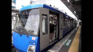東急300系(三菱IGBT) 松原発着