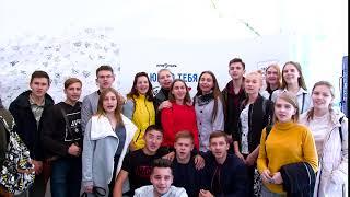 Студенти ТТСИиГХ зізнаються в коханні Тюменської області