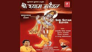 Shayam Dhani Tu Lakhdatar.mp3