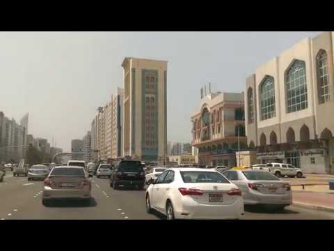 Abu Dhabi City Tour 2017 United Arab Emirate 3 | رحلة إلى ابو ظبيي