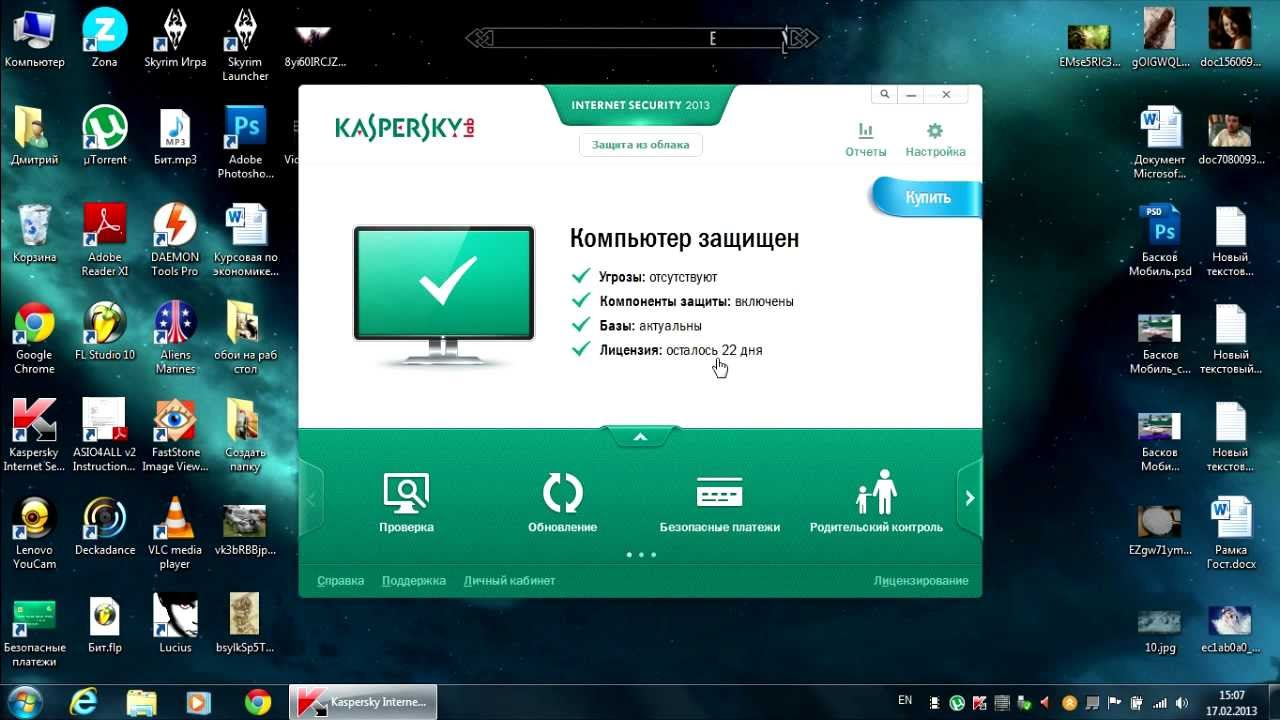 антивирус касперского key бесплатно: