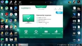 видео Как активировать Касперского? Три способа активации
