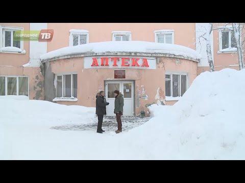 В Кировске появится круглосуточная аптека!