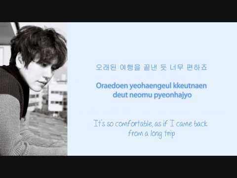 Kyuhyun - 그리고 우리 (And We) Lyrics (Hangul/Romanization/English)