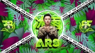 冰雨 X Kiss It Better 2021 (ARS Remix)