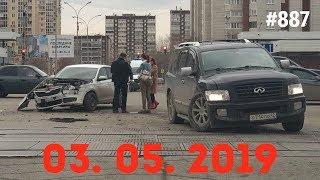 ☭★Подборка Аварий и ДТП/Russia Car Crash Compilation/#887/May 2019/#дтп#авария