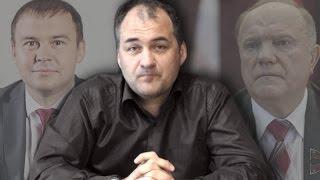 Выборы без Зюганова?
