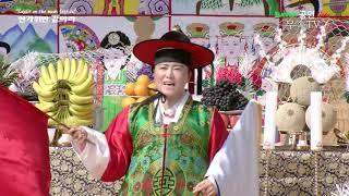 천신굿 2020년 추석 황해도 대동굿 남산 한옥마을 공…
