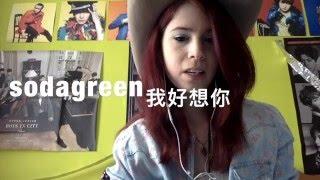 ☆Bunny☆ Reaction Video 9 ・ * 蘇打綠 sodagreen - 我好想你* ・