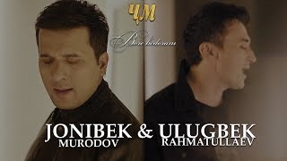 Jonibek Murodov & Ulugbek Rahmatullaev - Bore Bedoram 2019