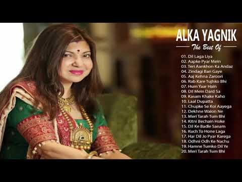 अलका याग्निक सर्वश्रेष्ठ गीत - अलका याग्निक के रोमांटिक पुराने गाने - 90 के दशक के सदाबहार हिंदी गीत